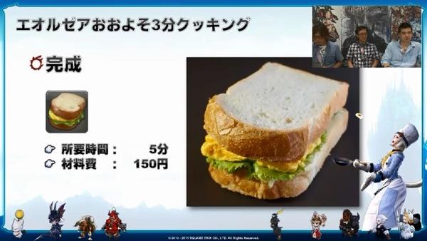 eggsandwich10