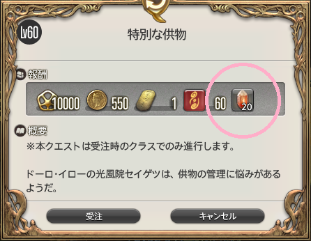 namazu_