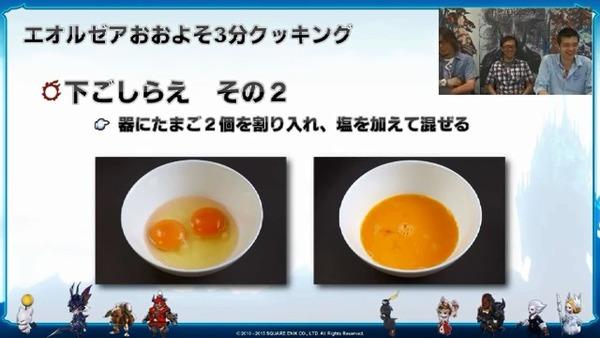 eggsandwich4