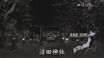 2017-2018ゆく年くる年_2