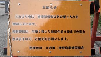NCM_0518
