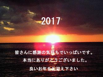2017完