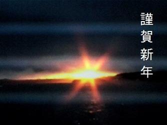 NCM_0119_1