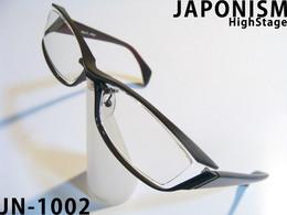 JAPONISM_JN-1002