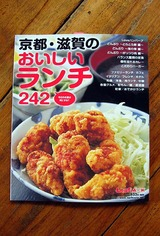 LeafMOOK2011.9記事242