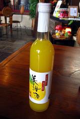 1104美柑酒