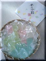 ダイヤ糖〜ハトサブレのお店の夏季限定商品