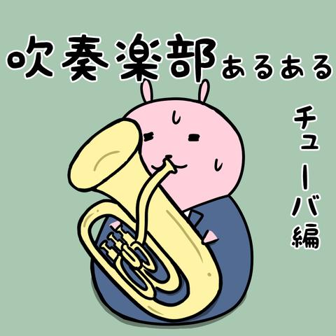 manga-yuzuporo80-0