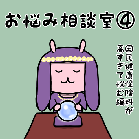 manga-yuzuporo43-0