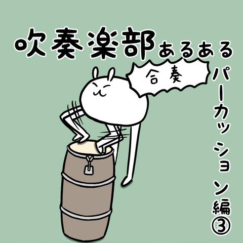 manga-yuzuporo65-0