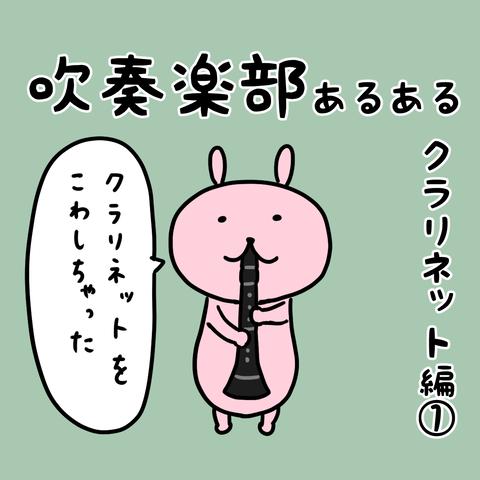 コミック2_057