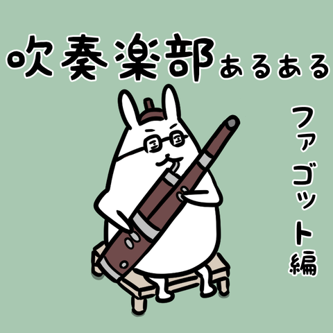 manga-yuzuporo50-0