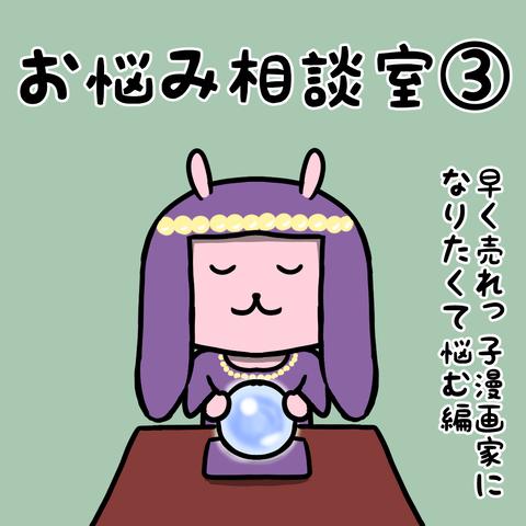 manga-yuzuporo42-0