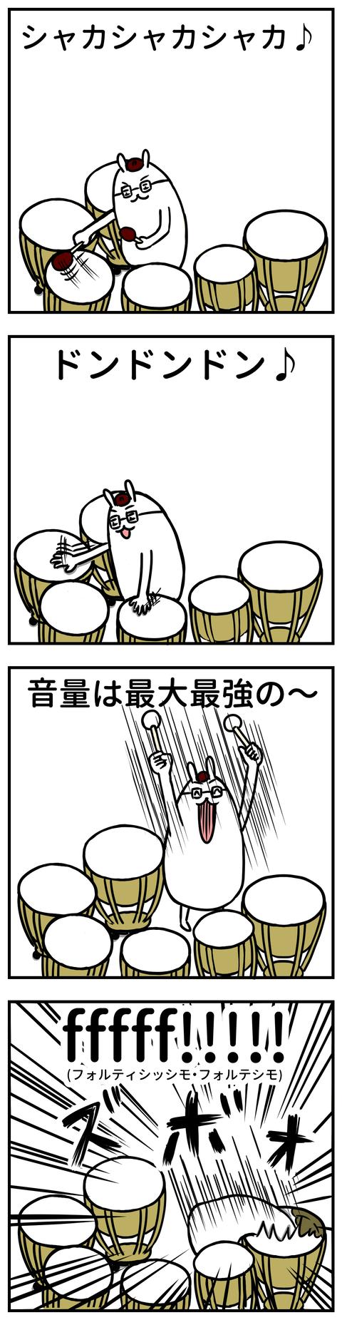 manga-yuzuporo92-1