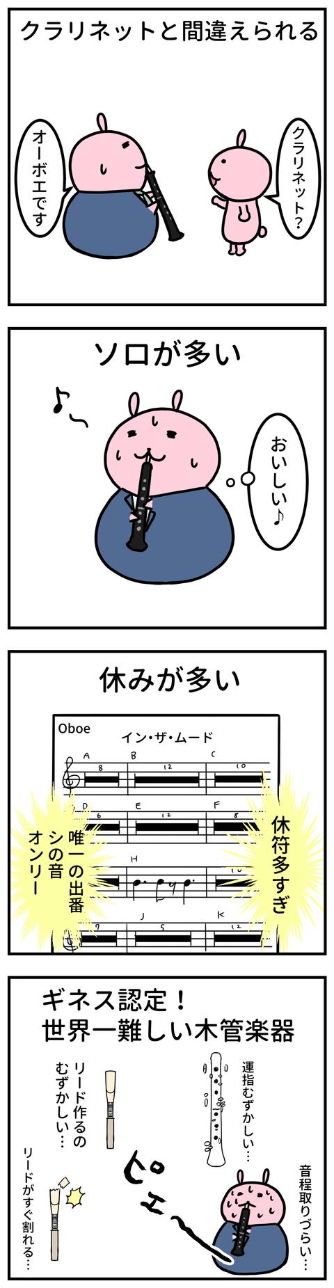 manga-yuzuporo34-1