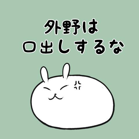 manga-yuzuporo15-0