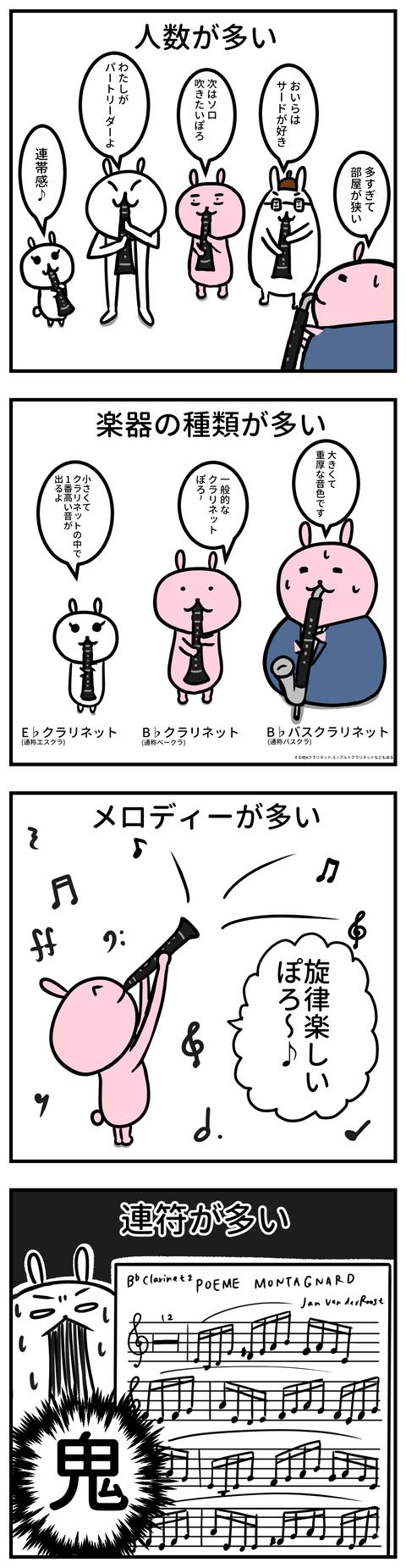 manga-yuzuporo36-1
