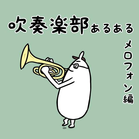 manga-yuzuporo107-0