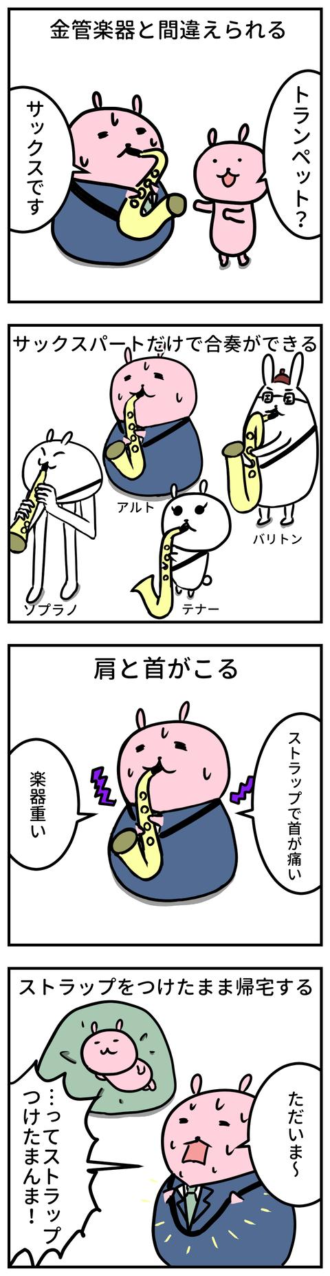 コミック2_070