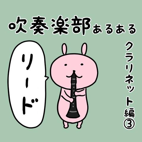 manga-yuzuporo37-0