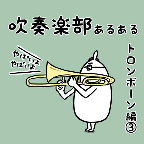 manga-yuzuporo89-0