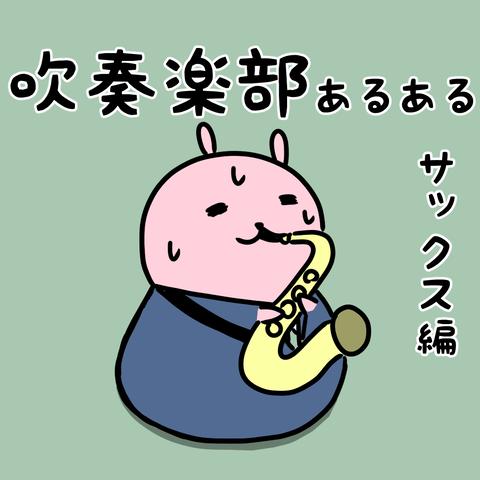 manga-yuzuporo44-0