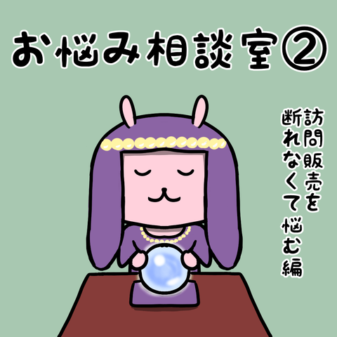 manga-yuzuporo41-0