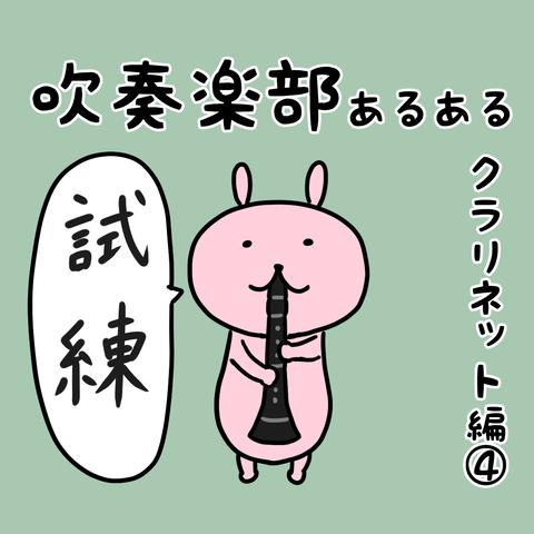 manga-yuzuporo38-0
