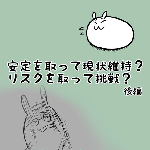 manga-yuzuporo24-0