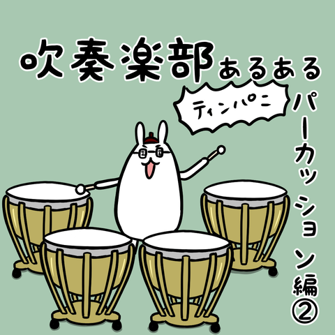manga-yuzuporo62-0