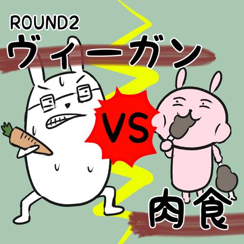 manga-yuzuporo17-0