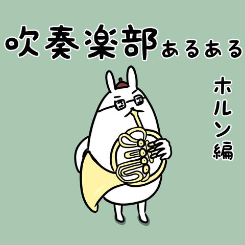 manga-yuzuporo56-0