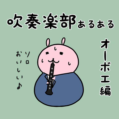 manga-yuzuporo34-0