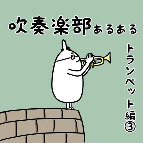 manga-yuzuporo77-0