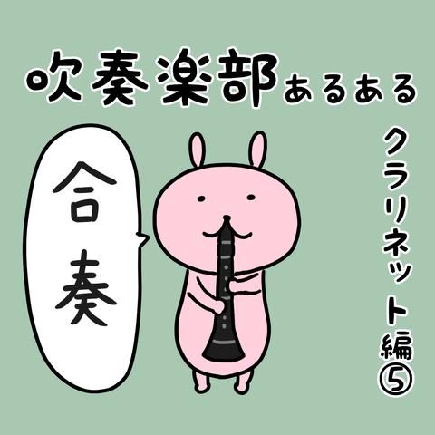 manga-yuzuporo39-0
