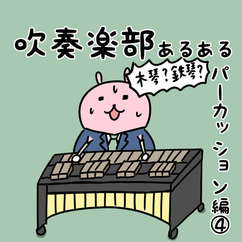 manga-yuzuporo68-0