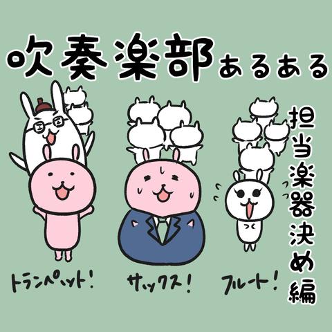 コミック2_041