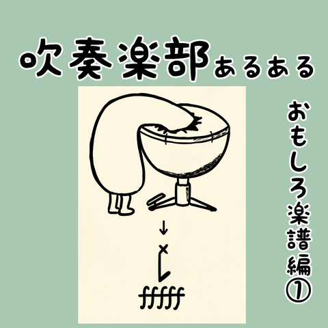 manga-yuzuporo92-0
