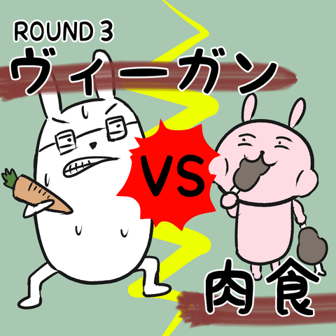 manga-yuzuporo18-0