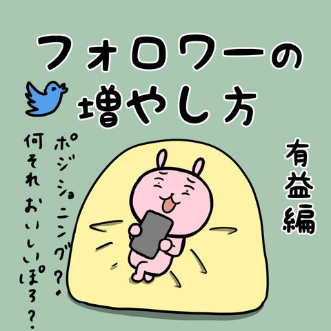 manga-yuzuporo33-0