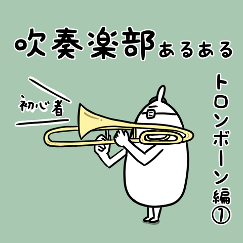 manga-yuzuporo83-0