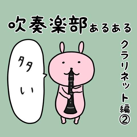 manga-yuzuporo36-0
