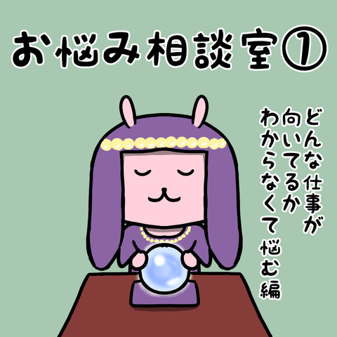 manga-yuzuporo40-0
