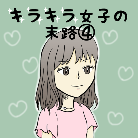 manga-yuzuporo07-0