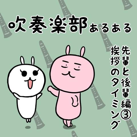manga-yuzuporo119-0