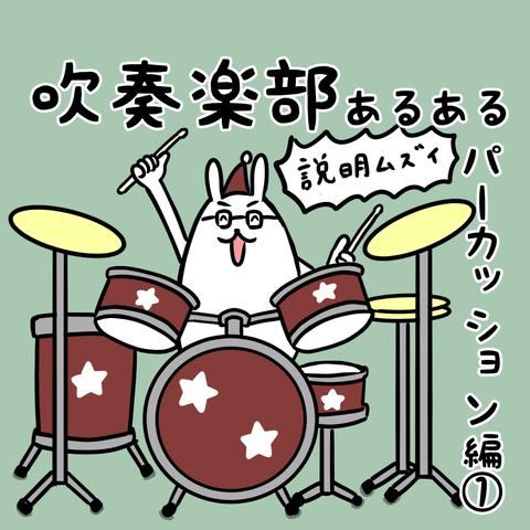 manga-yuzuporo59-0