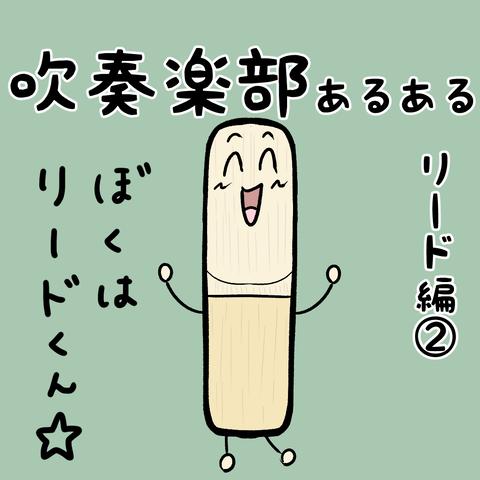 manga-yuzuporo30-0