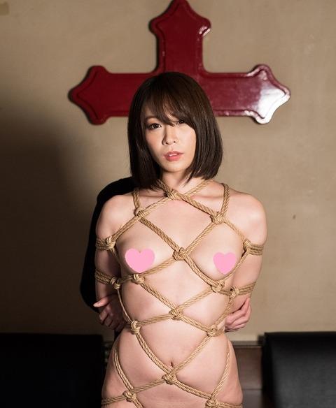 0526桃咲ゆり菜