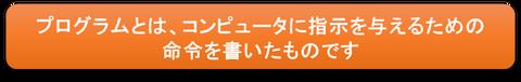 見出しバー003