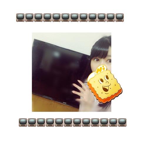 DLONAgvV4AA6_JP